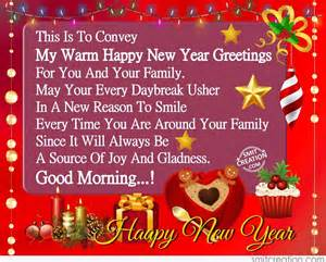 good morning happy new year pictures photos and images