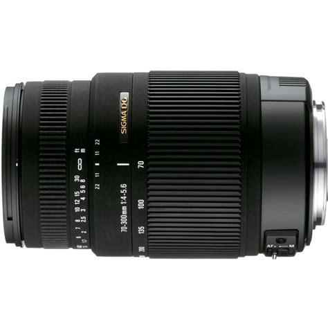 Sigma 70 300 Dg Os sigma 70 300mm f 4 5 6 dg os objektiiv nikonile objektiivid photopoint