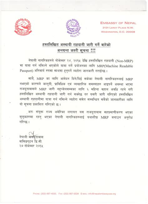 Nepal Embassy Letter Nepal Embassy Usa Notices