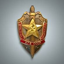 Kgb Search Engine Kgb In Russia Search Engine At Search