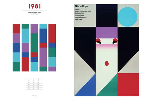 80 years of color books 100 years of color beautiful color combinations of the