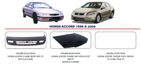 Accu Mobil Altis bemper honda accord 1996 2008 auto part mobil
