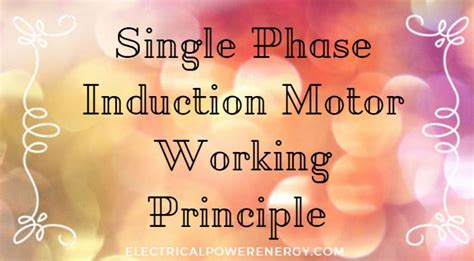 single phase induction motor principle single phase induction motor working principle and other informations