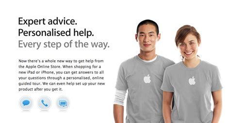 you can now chat with an apple genius