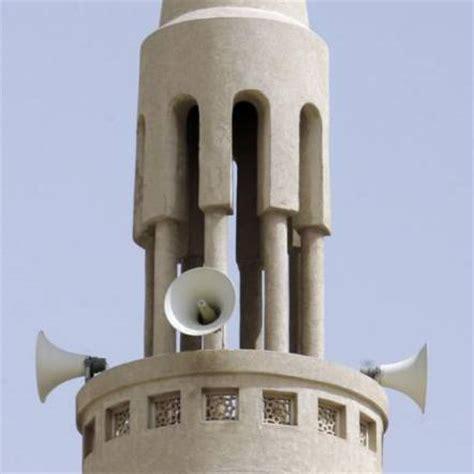 Speaker Masjid home doncastermosque co uk