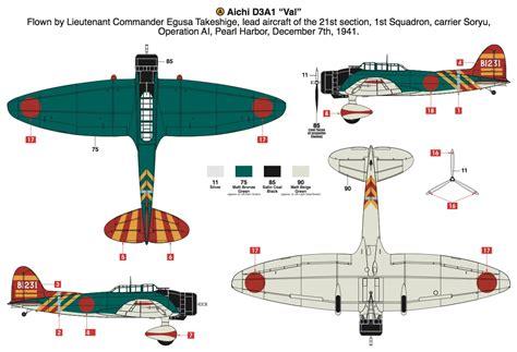aviation of japan 日本の航空史 september 2011