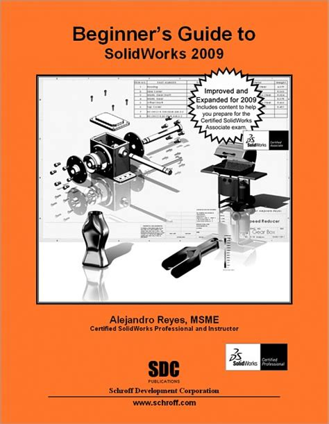 the beginner s guide to c books beginner s guide to solidworks 2009 book isbn 978 1