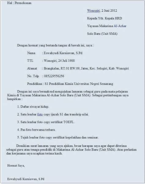 contoh surat lamaran kerja honorer di pengadilan agama