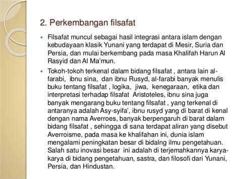 Sari Sejarah Filsafat Barat Harun Hadiwijono sejarah peradaban islam kekhalifahan abbasiyah