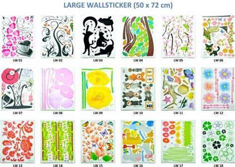 Wallpaper Sticker Saklar jual wall sticker lu stiker dinding murah