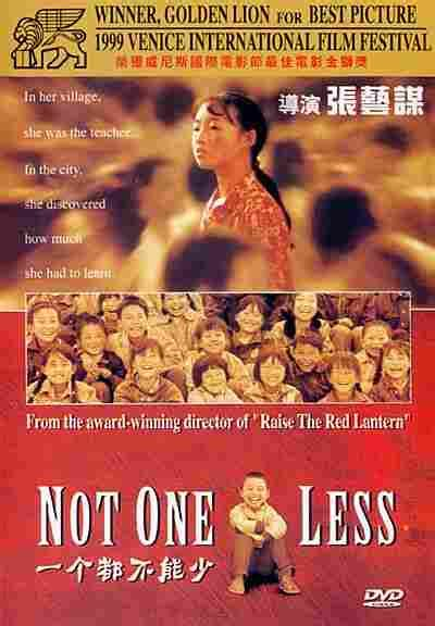 Chinese Film Not One Less | not one less 1999 china dir by zhang yimou i love this