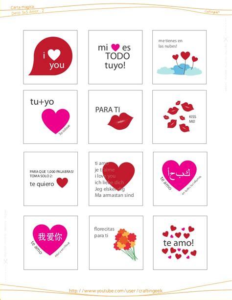 papeles regalo imprimibles valentin cg cubo magico 5x5