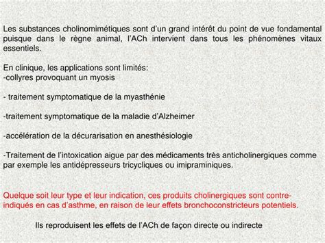 Ppt Le Syst 232 Me Cholinergique Powerpoint Presentation