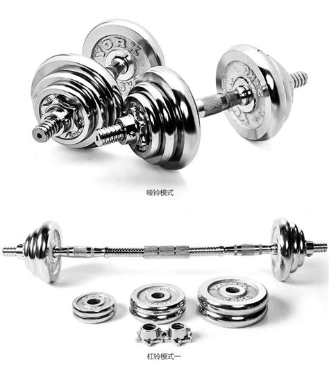 Connector Dumbell Kis Iron Plating Dumbell With 20cm Burbell Connector Dumbbells 20kg Per Set Lazada Malaysia
