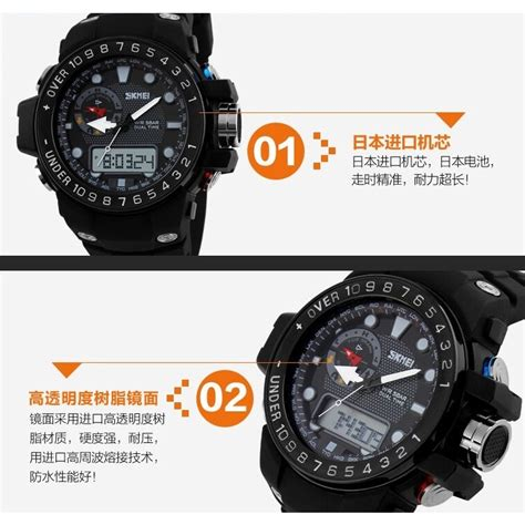 Skmei Original Casio Sport Led Water Resistant 50m Ad1065 skmei casio sport led water resistant 50m ad1063 black jakartanotebook