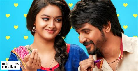 high quality images for remo sivakarthikeyan apexwallpapers com sivakarthikeyan in remo movie high quality images for remo