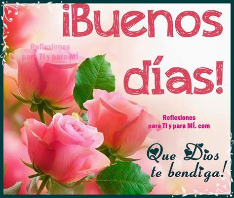 imagenes de buenos dias mi amor que dios te bendiga buenos deseos para ti y para m 205 161 buenos d 205 as que dios