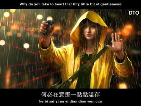 andy lau with pinyin cantonese version teresa teng 甜蜜蜜 with pinyin translation see d