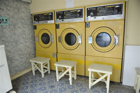 Local Laundry Mats by The Other Costs Of Living In A Japanese Apartment