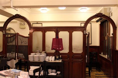 hong kong tea house hidden hong kong luk yu tea house wrinkled chiffon