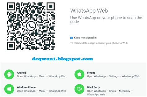 melihat qr code akun whatsapp  mudah deqwan blog
