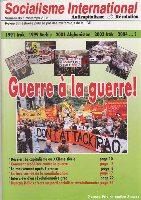 rps international home page socialisme international home page