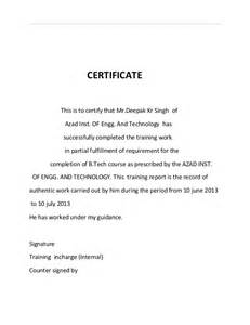 Appreciation Letter For Industrial Training industrial training report of ntpc
