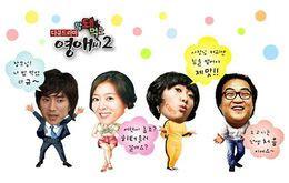 yoo ah in rude rude miss young ae dramawiki