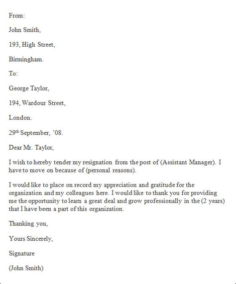 formal letter of resignation template formal resignation letter 16 free documents in