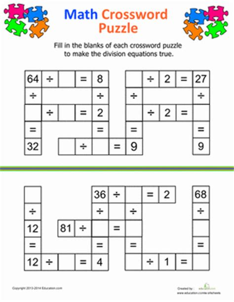 printable division puzzle worksheets fun division worksheets opossumsoft