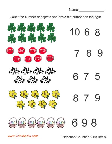 Math Worksheets For Preschoolers by Pin By Tawfik On Counting Worksheets