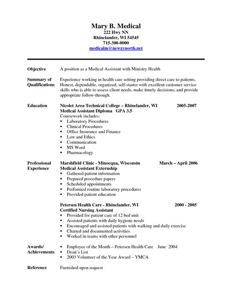 resume exles templates professional medical assistant