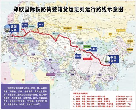 intern europe zhengzhou europe