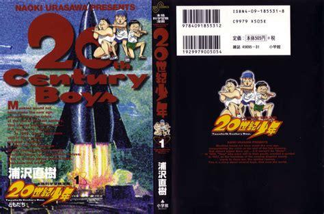 20th century boys 1 8491465839 20th century boys 1 20th century boys 1 page 1 read free manga online at ten manga