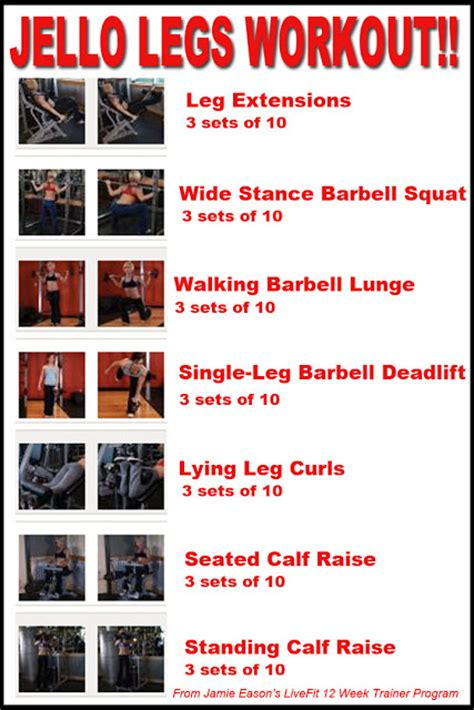 jello legs workout