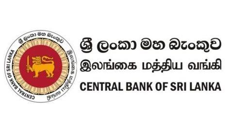 deutsche bank sri lanka vacancies sri lanka s us 1 500mn int l sovereign bond issue