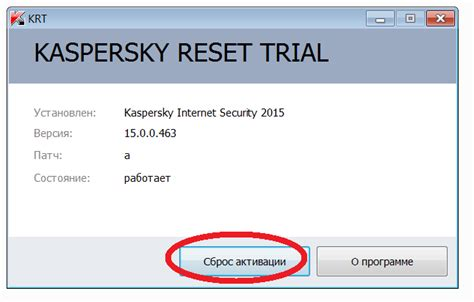 kaspersky reset trial kaspersky trial reset 2016 for pc free softwares