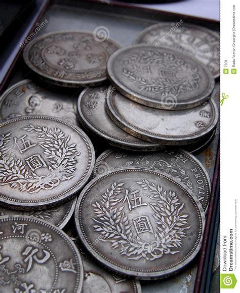 imagenes de monedas japonesas monedas japonesas viejas fotos de archivo libres de