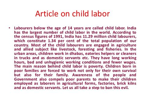 essay on child labour in india hindi pdf docoments ojazlink