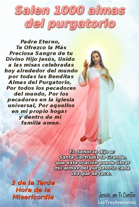 imagenes religiosas catolicas whatsapp frases de san agustin para difuntos buscar con google