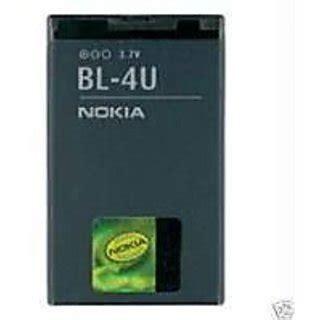 Battery Nokia Bl 4u Original nokia bl 4u battery