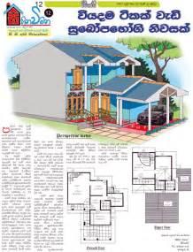 house designs floor plans sri lanka home plans sri lanka home plans