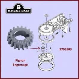 pignon engrenage kitchenaid 9703903 4161401 pour robots