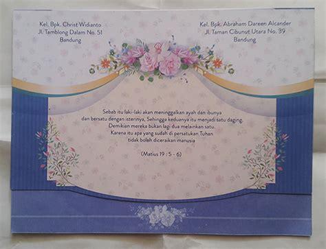 Blangko Undangan Avis 70 katalog undangan avis album seri 3