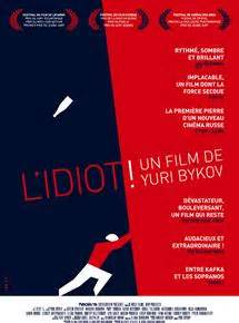 regarder le jeune picasso streaming vf netflix l idiot 171 film complet en streaming vf