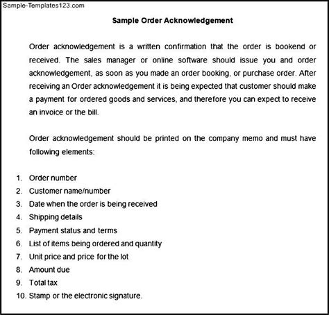 Acknowledgement Letter Exle Order Sle Order Acknowledgement Sle Templates
