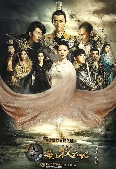 dramafire black knight asian drama movies and shows engsub indosub cantonese