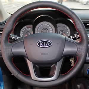 Steering Wheel Covers Kia Sportage Free Shipping Kia K2 K5 Sorento Sportage
