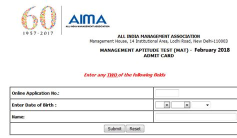 Mba Call Predictor by Mat Admit Card 2018 Now Mbauniverse