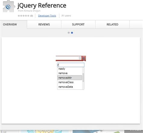 jquery console jquery version from console phpsourcecode net